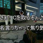 実況中に本名言っちゃうハプニング『BO2実況17戦目』★こいむ実況!