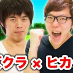 [開始は0:31]まったりマイクラPE : HIKAKIN x Kazu : Google Play GAME WEEK