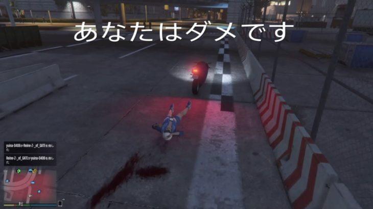 GTA5 おもしろ ハプニング集
