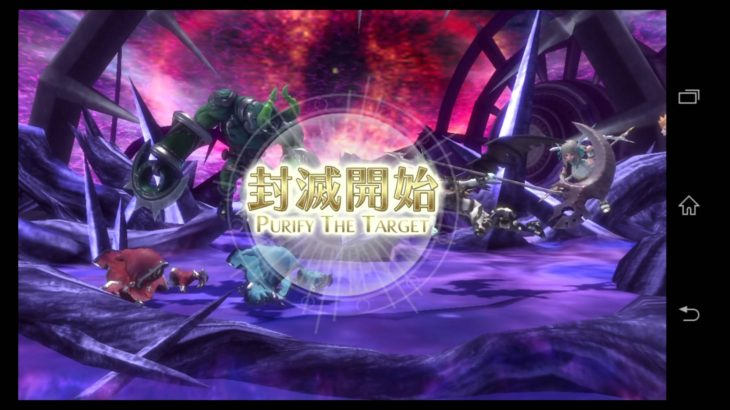 Game Deets – 【ゲームプレビュー】『Heaven×Inferno』ストーリー