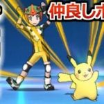 【ポケモンサン】カワイイZ技ピカチュウZ!!【赤髪のともの実況プレイ】26