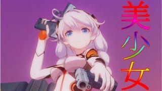 マジでカワイイ美少女が美少女を倒すゲーム【崩壊3rd】【ゆっくり実況】