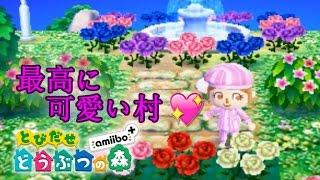 可愛すぎて驚きが隠せない!「風薫るゆの村」へ。とびだせ どうぶつの森 amiibo+ 実況プレイ