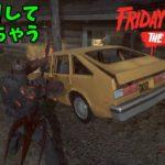 【13日の金曜日】びっくりして事故る生存者 #51【ゲーム実況】Friday the 13th The Game