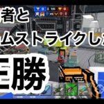 【実況者P.K gameさんとチームストライク】ピクセルガン実況(pixel gun 3D)