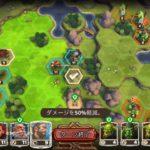 Game Deets – 【ゲームレビュー】『Warlords』バトル