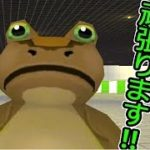 頑張るカエルのゲーム【amazing frog実況 赤髪のとも】