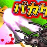 【ゆっくり実況】ヤバすぎ!?世界最強のカエルとアリが戦ったら恐ろしいことに…!!【Amazing Frog】