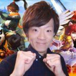 【超リアル】次世代ゲーム3Dエンジンから生まれた「太極パンダ」に挑戦!!