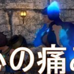 泣けるシーン『心の痛み』←ゼノブレイド2プレイ【Xenoblade Chronicles2 game play】