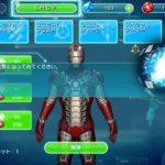 アイアンマン3 – 公式ゲーム をやってみた