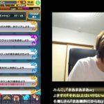 ウチの姫様が一番カワイイ 【ゲームアプリ】