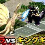 【列島震撼】ゴジラVSキングギドラ…メカゴジラ【実況】#4 STAGE5