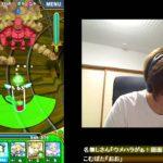 ウチの姫様が一番カワイイ #2 【ゲームアプリ】