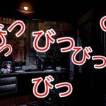 【ホラーゲーム】 びっくりなんて… Five Nights at Freddy's 実況プレイ Part5