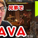 AVAで兄弟対決!ヒカキンvsセイキン【基本無料 日本No.1オンラインFPSゲーム】