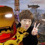 アイアンマンで自撮りできるゲームがマジで面白い!!【レゴ(R)マーベル スーパー・ヒーローズ2 ザ・ゲーム】【セイキンゲームズ】