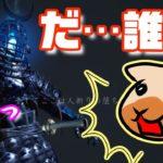【修羅道】オレはジェダイの戦士になる!?【チャンパカGAME】【ゲーム実況】