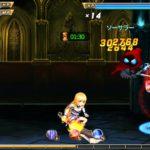 Game Deets – 【ゲームレビュー】『ソードオブソウル』バトル