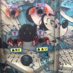 10円ゲーム サバイバル Classic Game Survival