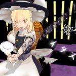 【ゆっくり茶番】魔理沙にイタズラする!!ハロウィン茶番!!【魔理沙可愛いです】