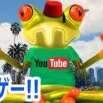 カエル版GTAで大暴れ!! – バカゲー Amazing Frog 実況プレイ