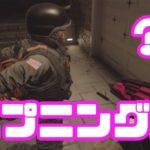#3【ハプニング】R18禁が逝くおもしろシージ