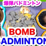 BOMB BADMINTON!|Duel Otters 2 Player iPhone/iPad Game【かわうそバトル】VSゲーム