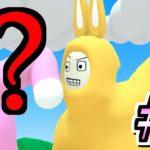 ヤバイうさぎのヤバイアクションゲームwww【Super Bunny Man】#1