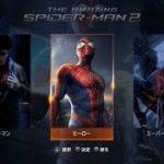 日本語字幕PS4「アメイジングスパイダーマン2」プレイ動画 01