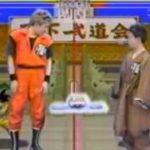sm8679367 – SFC全盛期のゲーム番組 「ダンジョンV」 | SFC Game Show Dungeon V