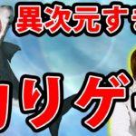 【FISHING STRIKE】超人達によるカオス釣りゲームが面白すぎた!!【MSSP/M.S.S Project】