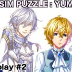 "Japanese DATE-SIM Puzzle Game ""100 PRINCES"" (YUME100) GAMEPLAY #2"