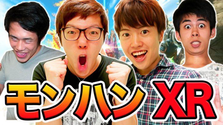 まったりモンハン XR : HIKAKIN x Masuo x フィッシャーズ : Google Play GAME WEEK
