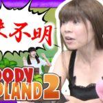 【Bloody Trapland 2】意味不明だけど少し感動の#2になった!?【GameMarket】