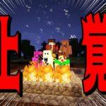 【炎上】撮影の裏側が大炎上過ぎた!!!!(未公開&ハプニング集⑫)