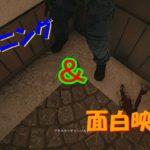 【R6S】ハプニング&面白映像集!Part2