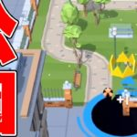 【HOLE.io】公園を見つけたら勝てるゲームということが判明。