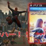 駆け抜けろ!! The Amazing Spider-Man  単発実況36回目 【papergame】【セカンド】
