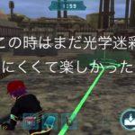 無人戦争2099対人戦ゲームアプリプレイ動画/Application game Play movie#2