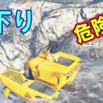 【アホ企画】潜水艦で川下ろうとしたらハプニング多発した【ましゅるむ,GTA】