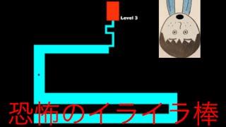 【ホラー】恐怖のイライラ棒をやってみた。【Scary Maze Game】