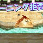 [モンスターファーム2] 珍しい結果?普通のトレーニングでハプニング!? 実況プレイ
