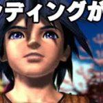 【涙腺崩壊】エンディングが泣けるゲーム ランキング TOP10  <レトロ多め>