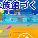 世界一楽しいハプニングだらけの水族館を作ろう!!!【 Megaquarium 】実況