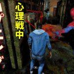 【ハプニング】スパイダーマンが現れた S2 #89【ゲーム実況】DeadbyDaylight デッドバイデイライ
