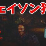 初見でジェイソン狩りをするオモシロ外人に出会ってしまう-Friday the 13th: The Game【EXAM】