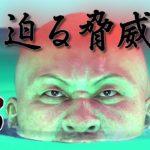 ハプニングの連続!?ホテルで神田と大乱戦!!【龍が如く3】#14