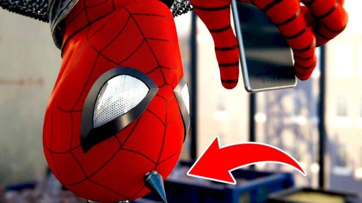 このファッション、何点ですか? – スパイダーマン / Spider-Man – #5