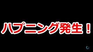 【マリオカート8D】まさかのハプニング 【特別編】